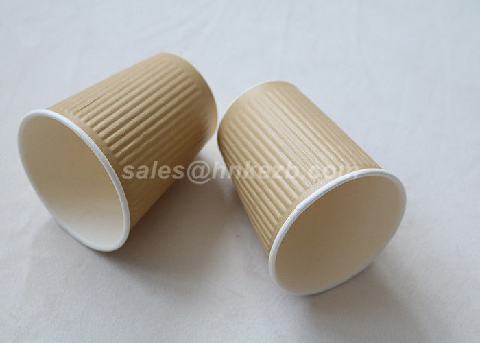 8oz Ripple Wall Disposable Hot Cups With Lids / Insulated Coffee Cups Disposable