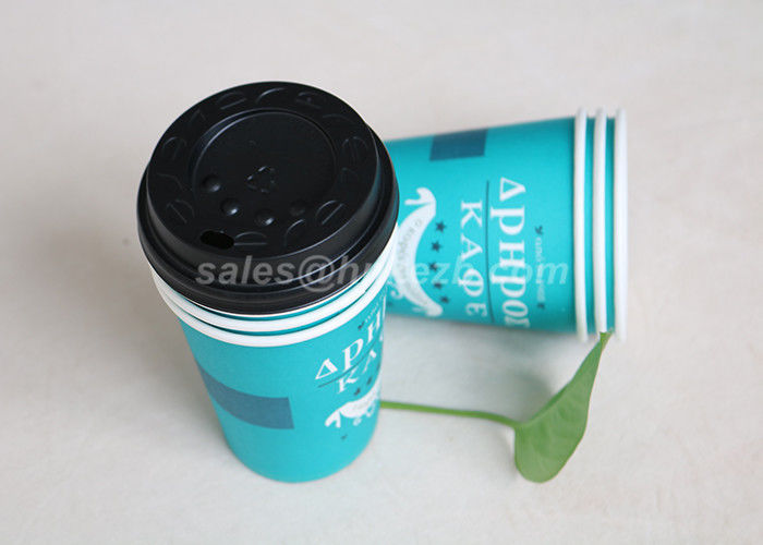 Custom Printed Paper Cups With Lids For Hot Drinks , Branded Disposable Coffee Cups