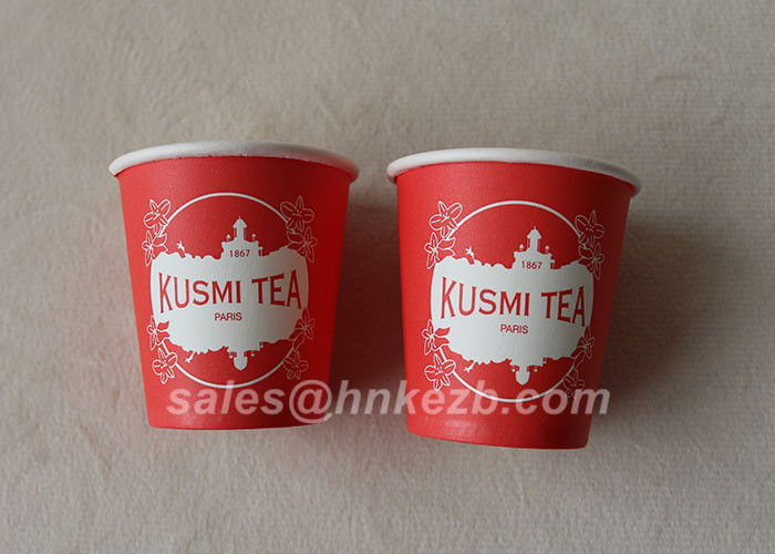 Fashional Style 8oz Custom Disposable Paper Cups Logo Printed ISO SDS FDA